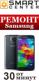 Устранение неполадок телефона samsung планшеты xiaomi 10 дюймов