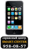 кнопка Home iphone 3g