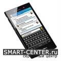 Ремонт BlackBerry Z3