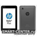 Ремонт HP 7 Plus Tablet