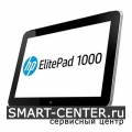 Ремонт HP ElitePad 1000