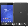 Ремонт Sony Xperia Z3 Tablet Compact WiFi