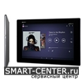 Ремонт Sony Xperia Z2 Tablet WiFi