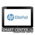 Ремонт HP ElitePad 900