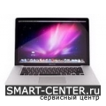 Ремонт Apple MacBook Pro 15 Retina
