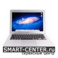 Ремонт Apple MacBook Air 13