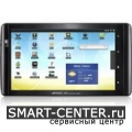 Ремонт Archos 101 Internet Tablet