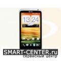 Ремонт HTC One XL