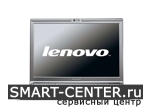 Ремонт Lenovo THINKPAD W520