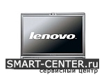 Ремонт Lenovo THINKPAD W530