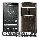 Ремонт Vertu Signature Touch COCOA ALLIGATOR