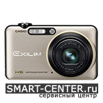 Ремонт Casio EXILIM HIGH SPEED EX-FC150