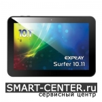 Ремонт Explay surfer 10.11