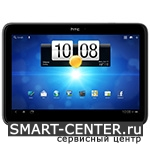 Ремонт HTC Jetstream