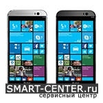 Ремонт HTC One M8 for Windows