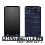 Ремонт Vertu Constellation Pure Alligator