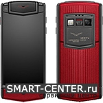 Ремонт Vertu Ti Titanium Sunset Red