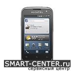 Ремонт Alcatel One Touch 985d