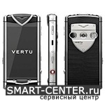 Ремонт Vertu Constellation T