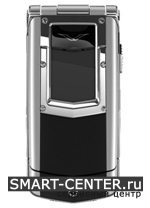 ������ Vertu Constellation Ayxta